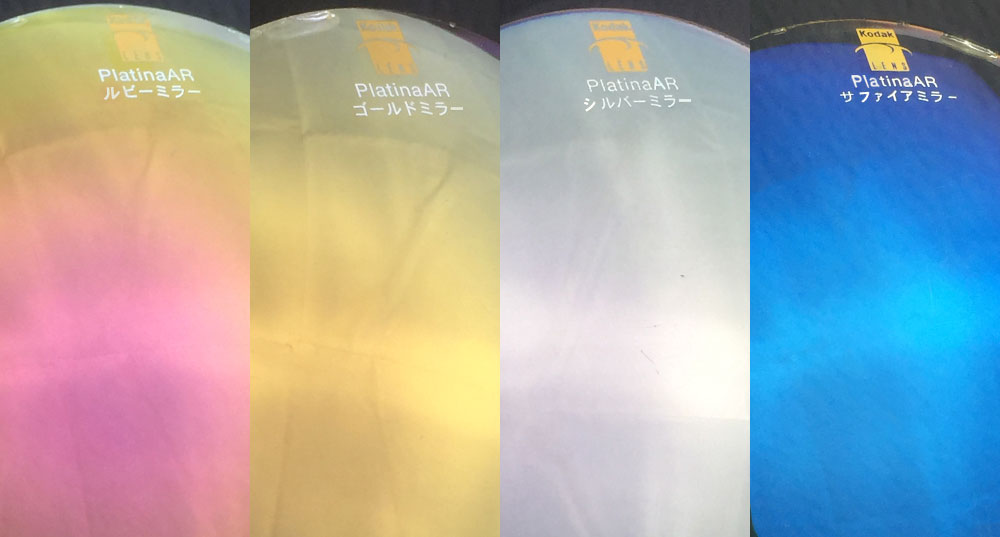 偏光レンズ対応ミラー