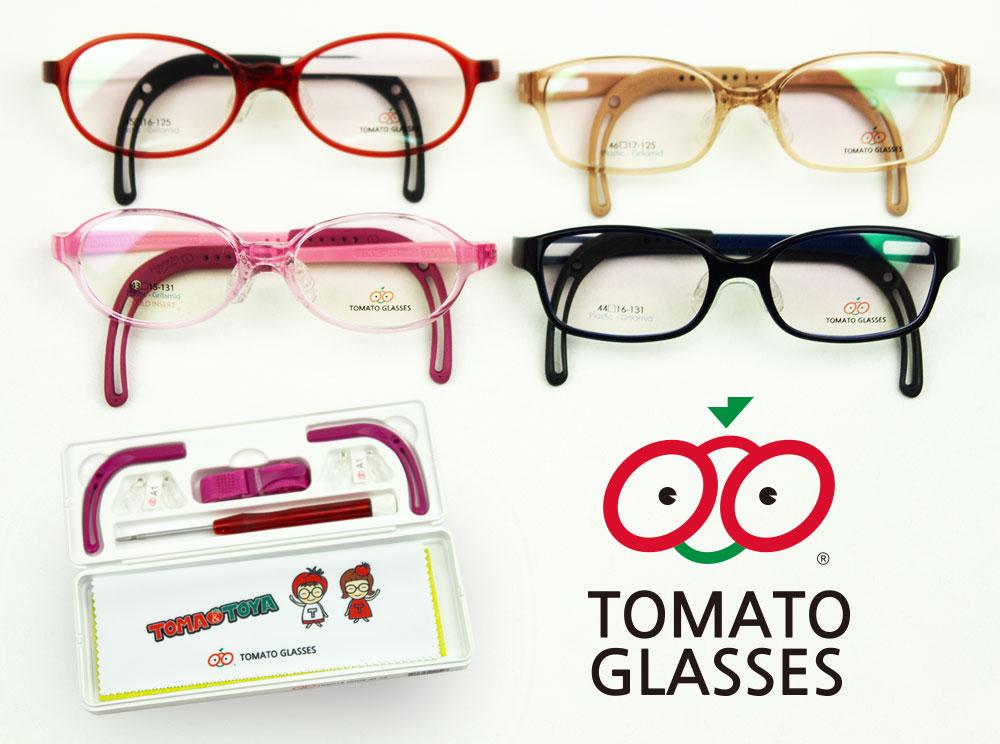 トマトグラッシーズ(TOMATO GLASSES)